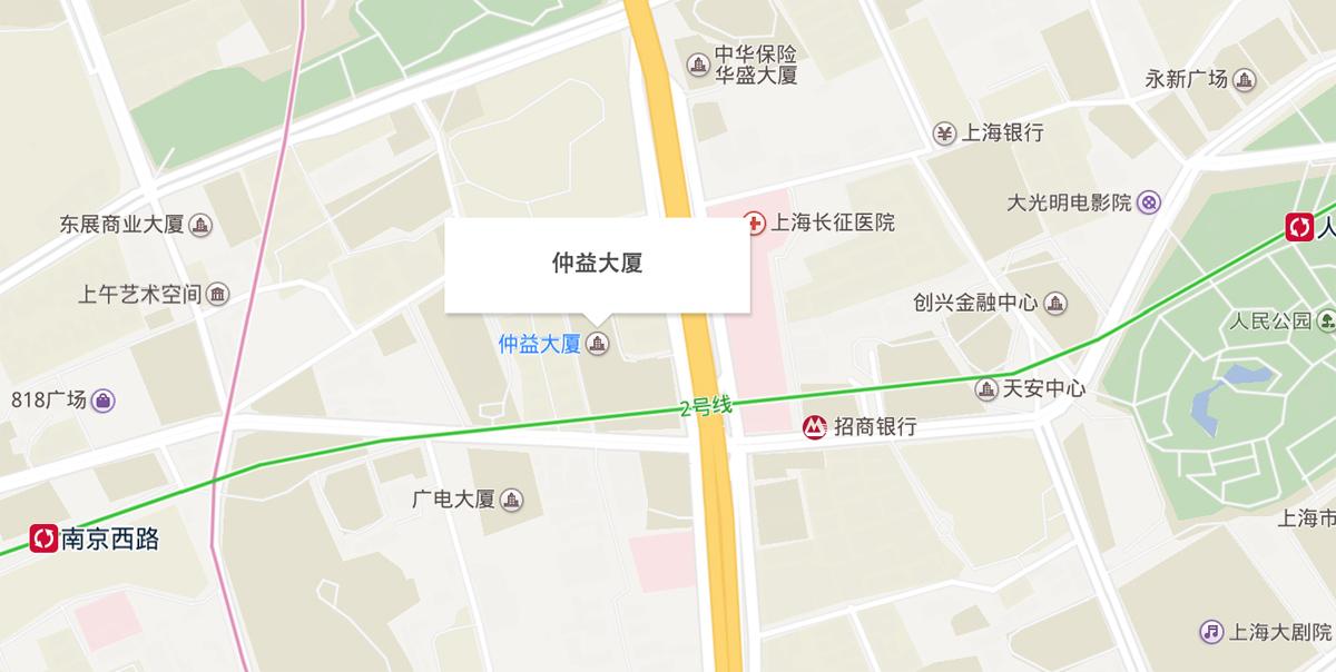 上海分公司地址:上海市静安区南京西路580号仲益大厦A座2001